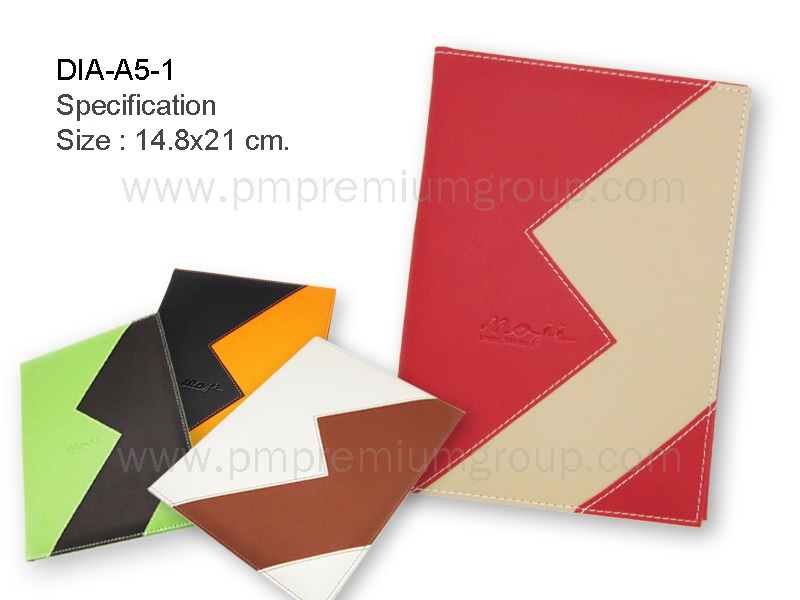 สมุดไดอารี่ DIA-A5-1