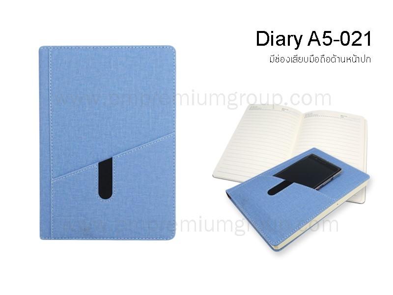 Diary A5-021