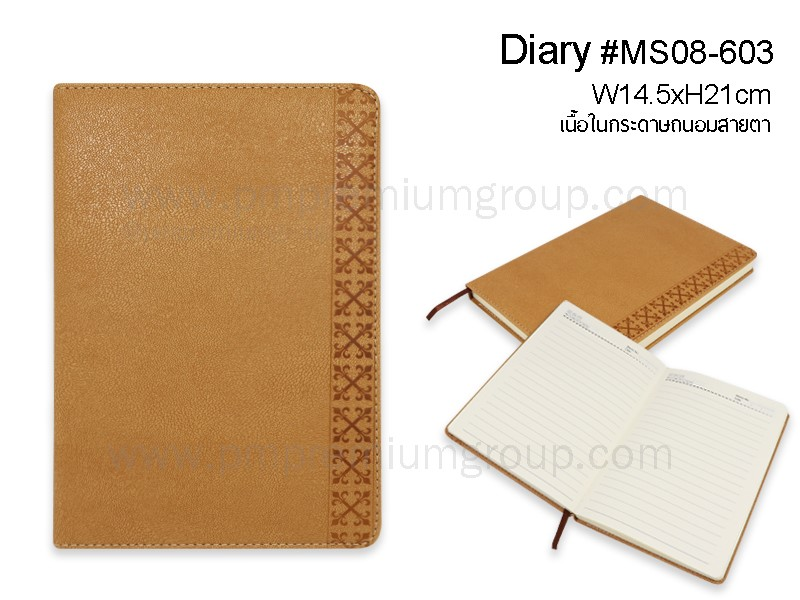 DiaryA5 #MS08-603Brown