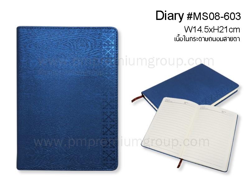 DiaryA5 #MS08-603blue