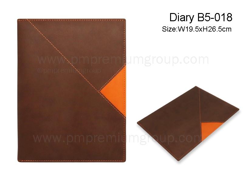 Diary B5-018