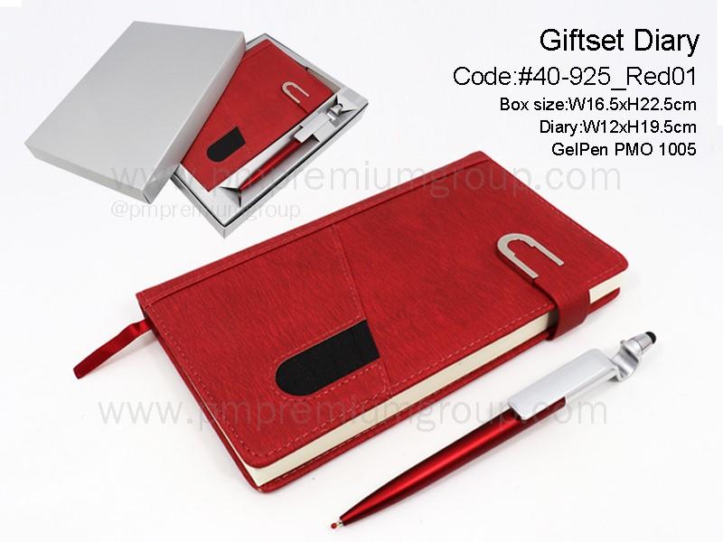 ชุดกิ๊ฟเซทสมุดบันทึกพร้อมปากกา 40-925สีแดง