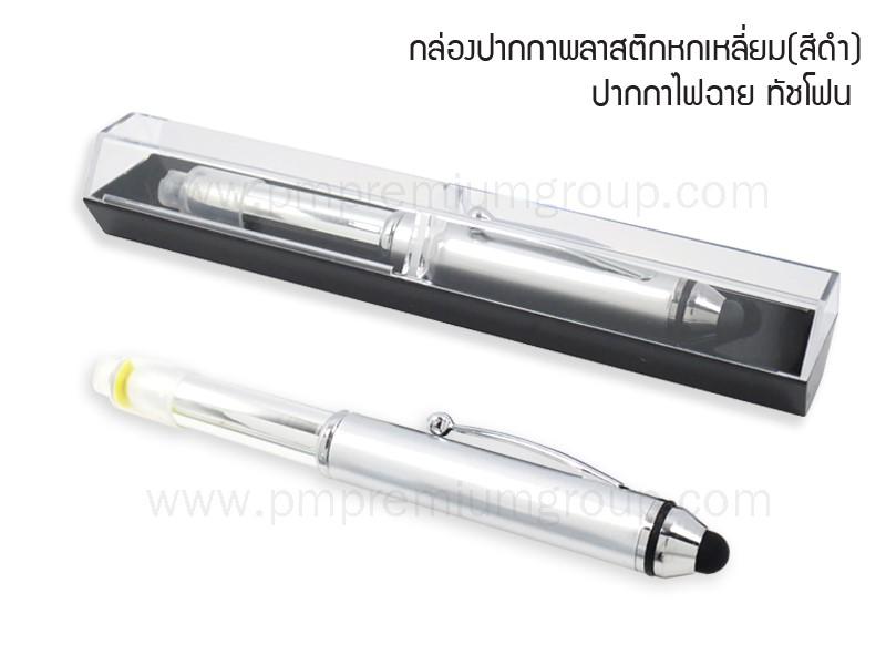 ปากกา3IN1สีเงินพร้อมกล่องใสสีดำ