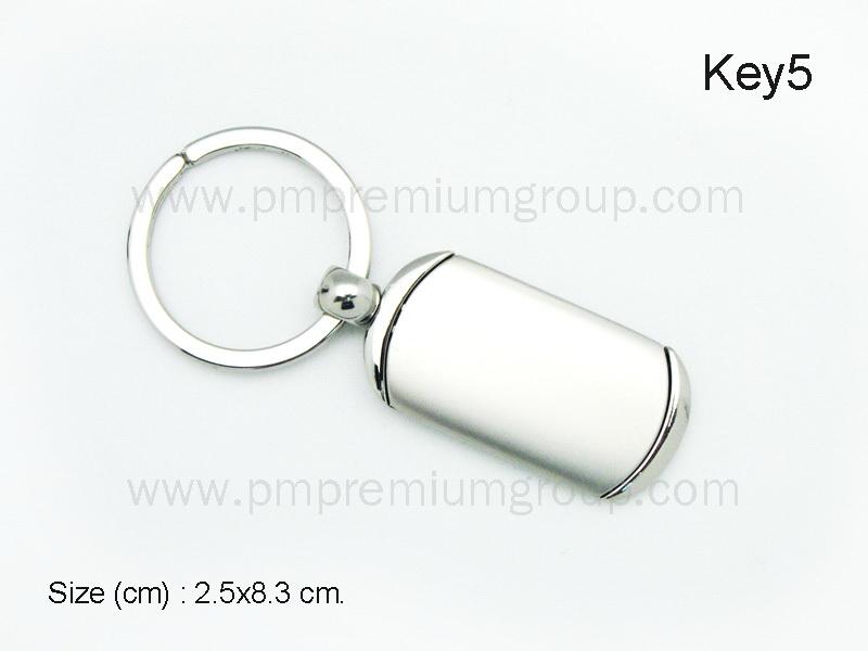พวงกุญแจ Key5