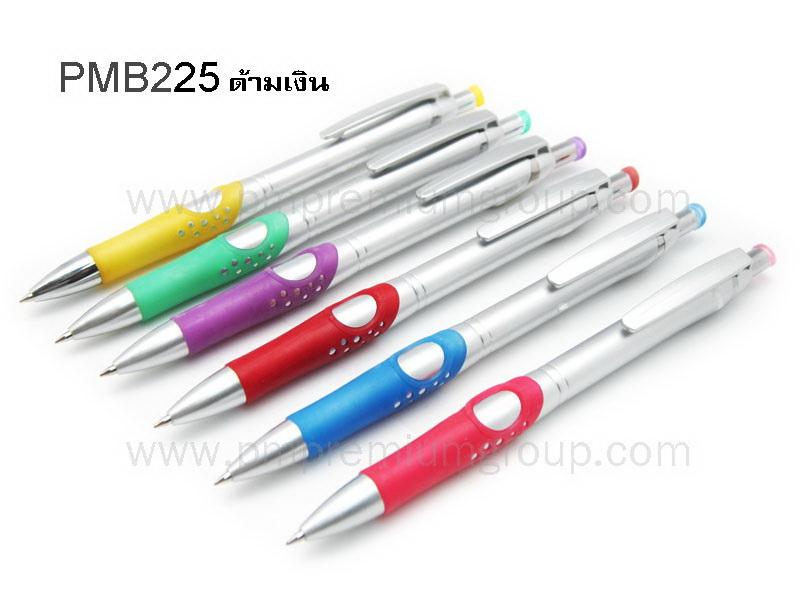 ปากกาลูกลื่น PMB225 ด้ามเงิน