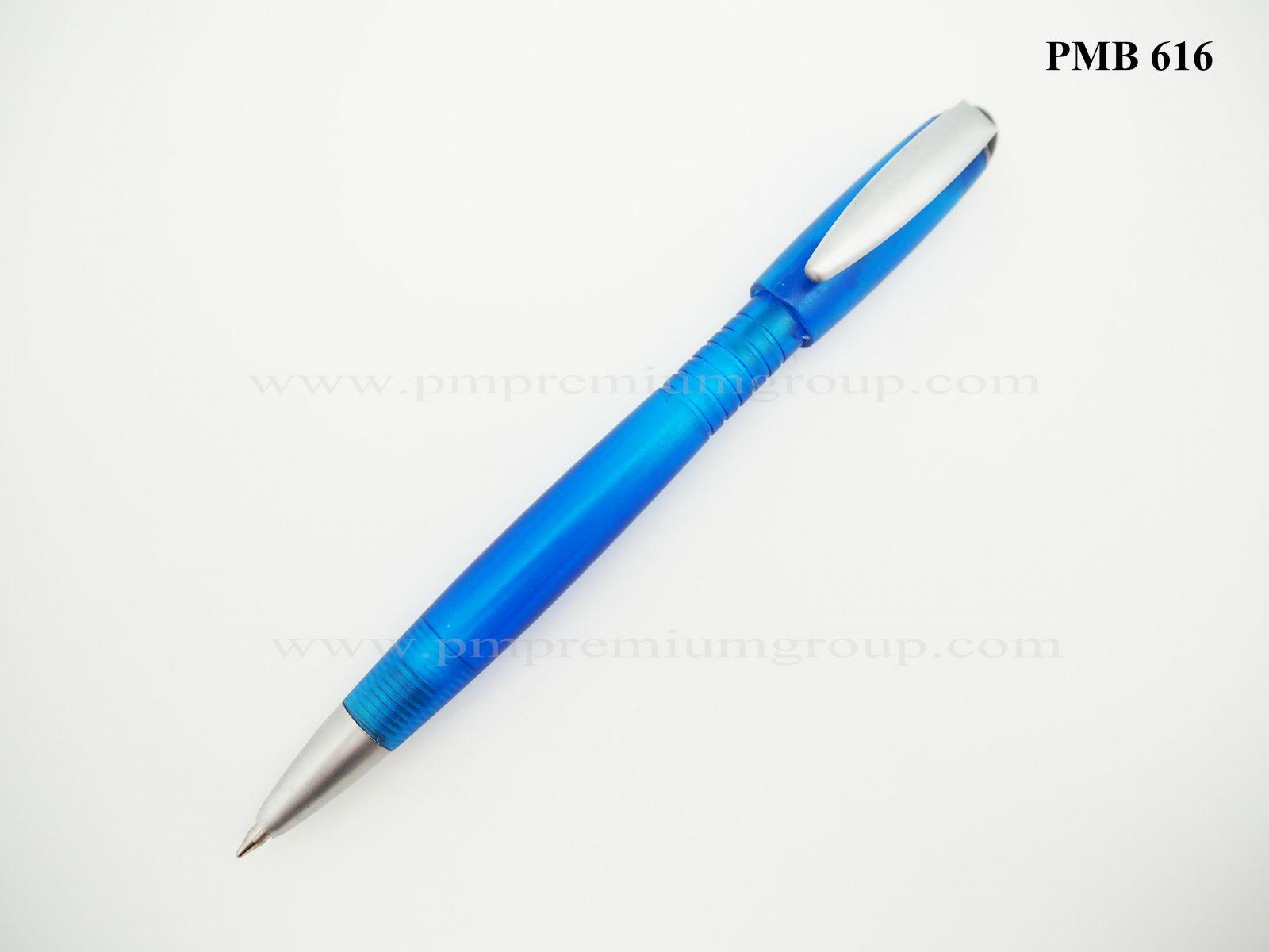 ปากกาลูกลื่น PMB616