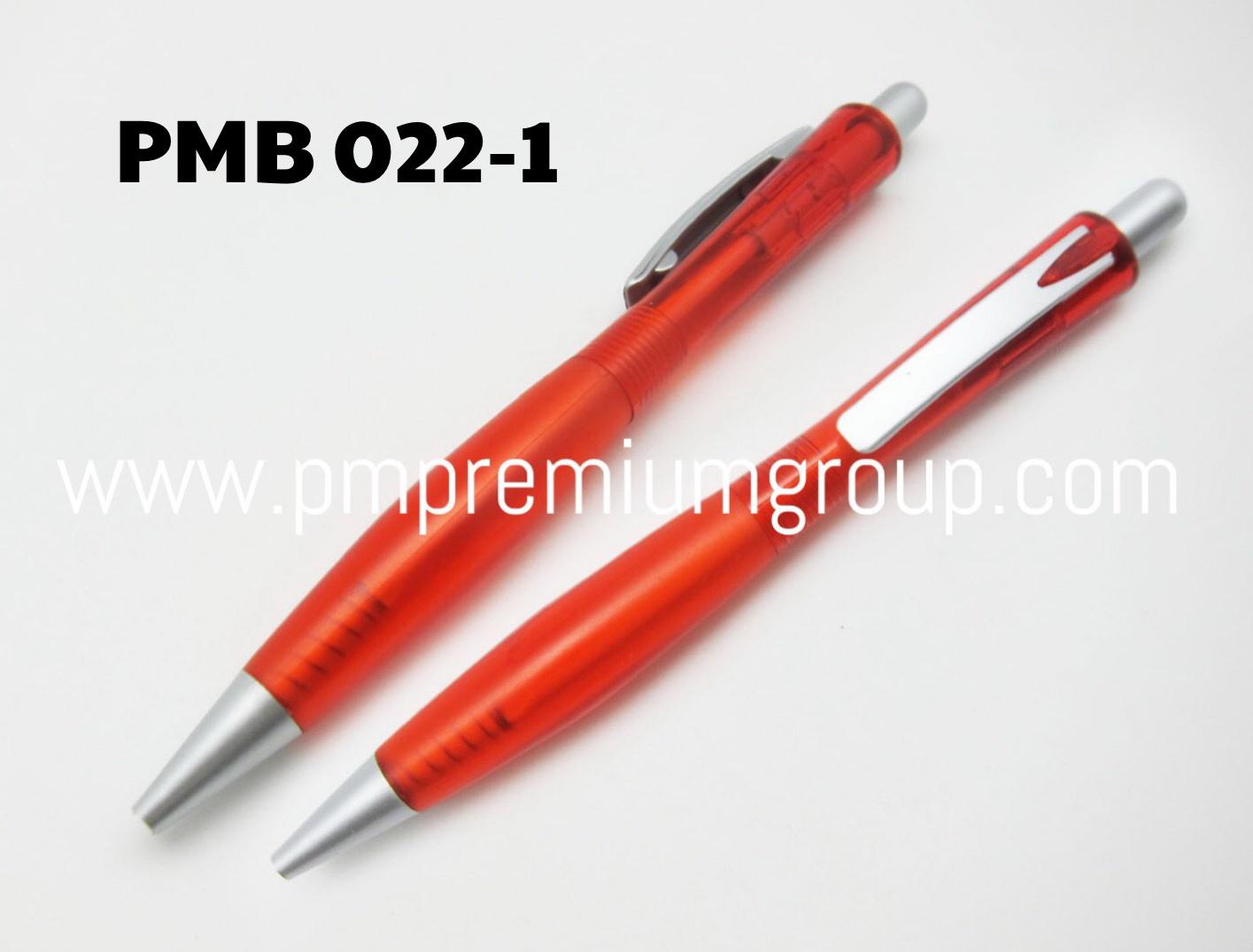 ปากกาลูกลื่น PMB022-1
