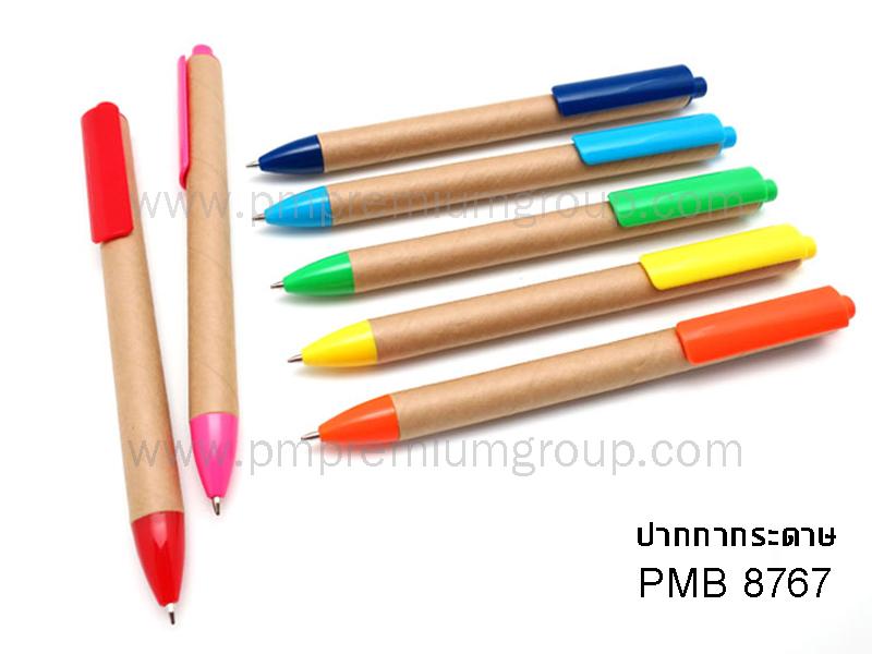 ปากกาลูกลื่นรีไซเคิล PMB8767
