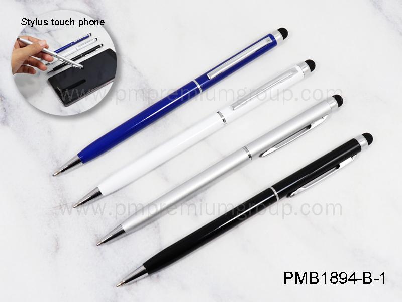 ปากกาลูกลื่น PMB1894-B1