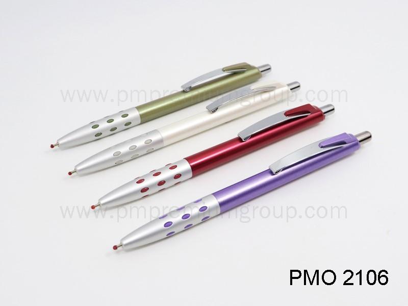 ปากกาลูกลื่นหมึกน้ำมัน PMO 2106