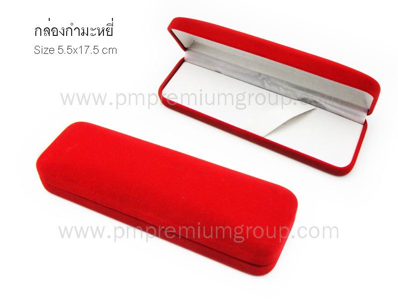 กล่องใส่ปากกากำมะหยี่ สีแดง