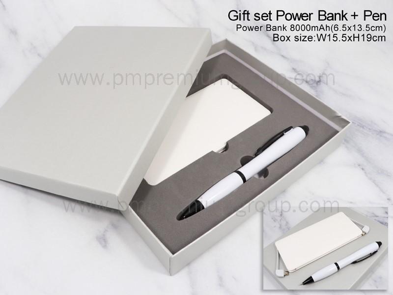 Giftset Powerbank 8,000 mAh(White)