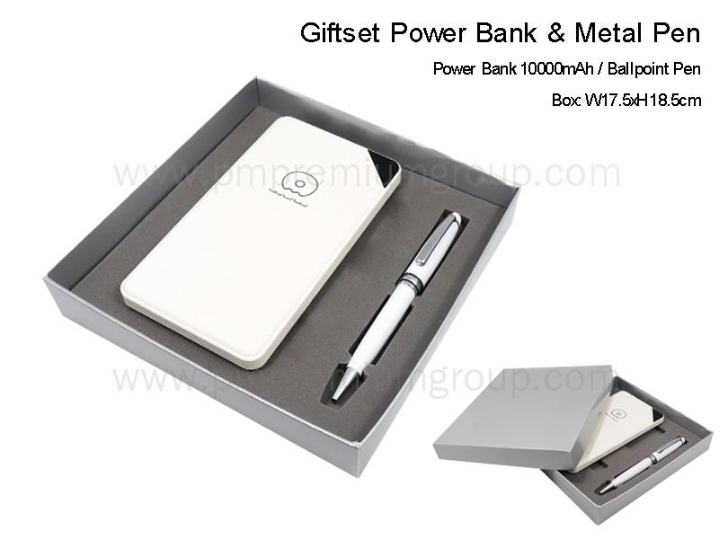 Giftset PowerBank&Metal Pen (White)