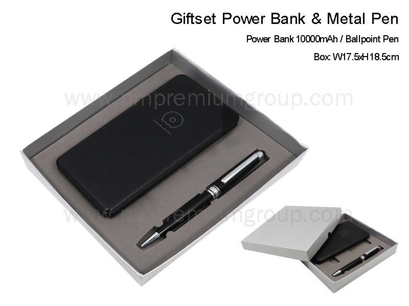 Giftset PowerBank&Metal Pen (Black)