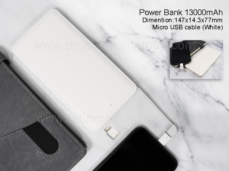 Power Bank13,000 mAh (White)