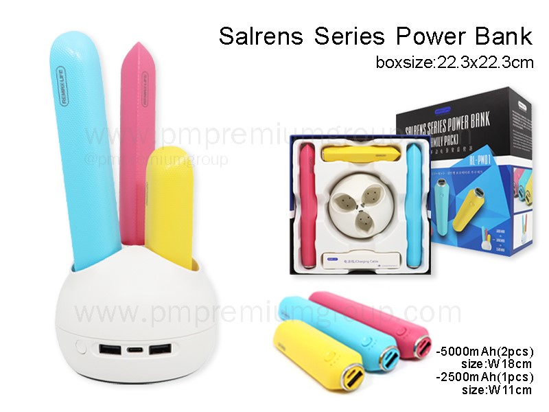 Power Bank Sairens Series