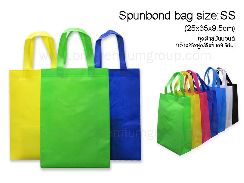 กระเป๋าผ้า25x35x9.5ซม.