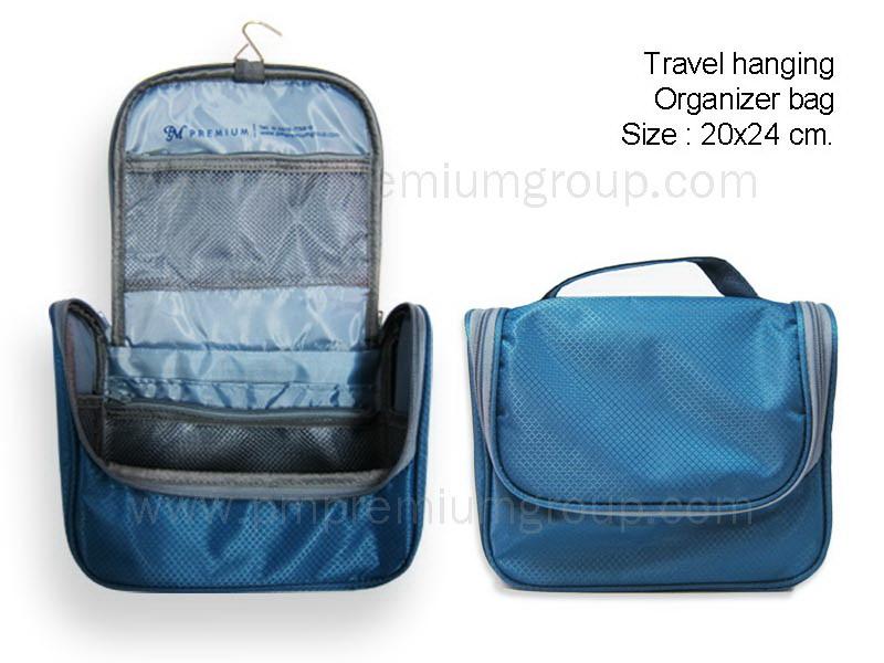 กระเป๋าอเนกประสงค์เดินทาง1