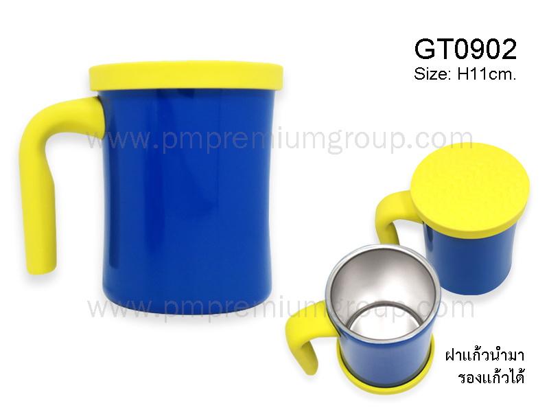 แก้วน้ำสเตนเลส GT0902