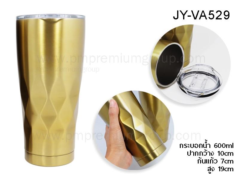 แก้วน้ำสเตนเลส JY-VA529 Gold