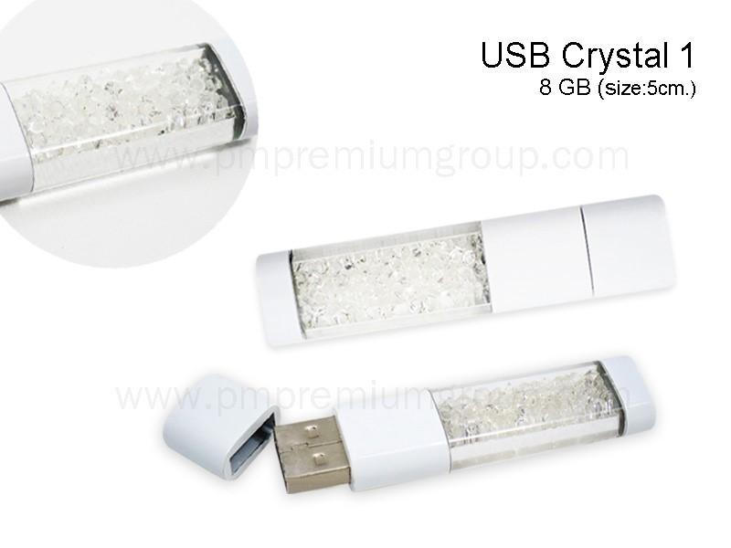 USB Crystal1
