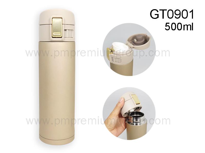 กระติกน้ำสแตนเลสเก็บอุณหภูมิสีทองGT0901