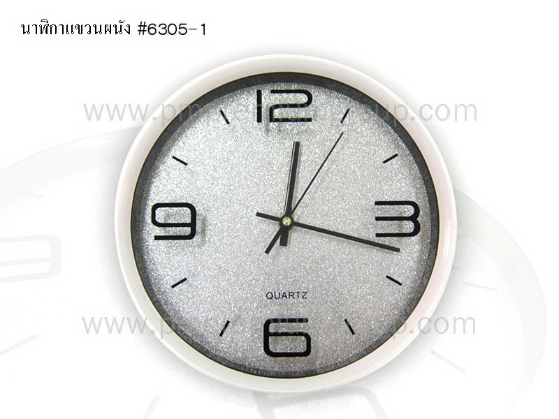 นาฬิกาแขวนผนัง  No.6305-1