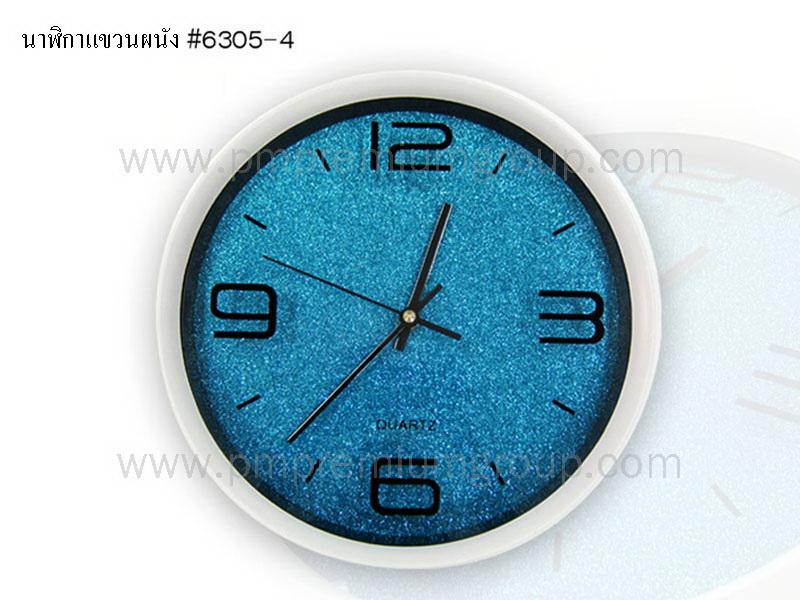 นาฬิกาแขวนผนัง No.6305-4
